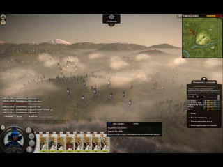 ��������� Total War: SHOGUN2
