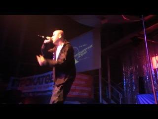"""Centr � ����������� - """"�����������"""" (Live, �/� �����, 16.09.11)"""